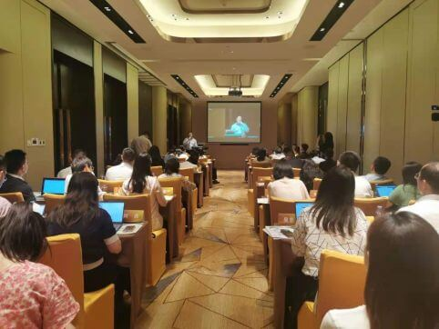 Financial Institution Portfolio Emissions Measurement Methodology Workshop in China
