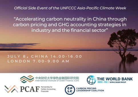 Accelerating carbon neutrality in China through carbon pricing and GHG accounting strategies in industry and the financial sector