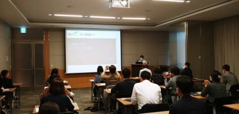 Webinar for Korean Financial Institutions