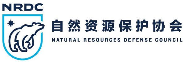 National Resources Defense Council (NRDC) China